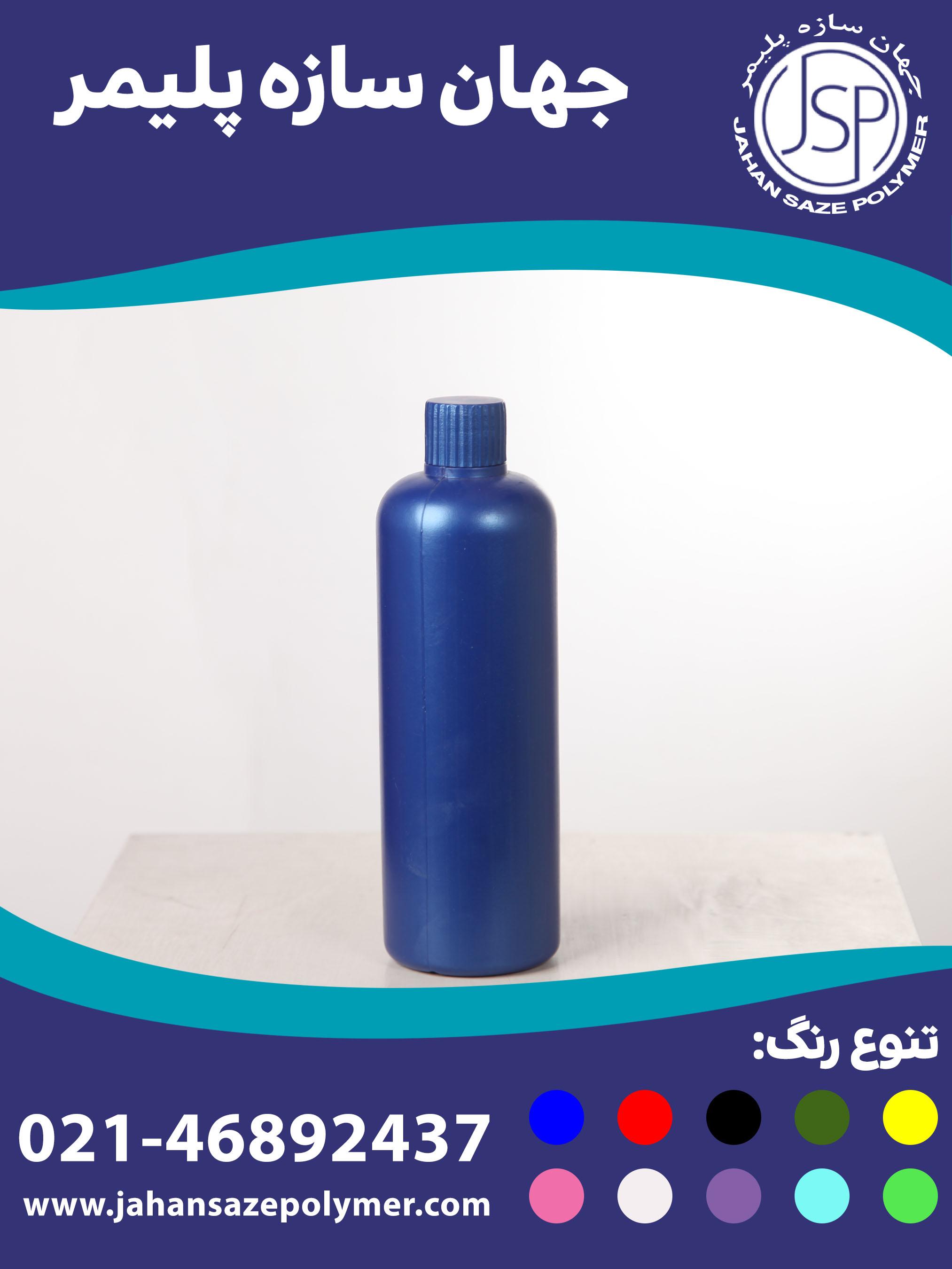 بطری اکسیدان 750 سی سی