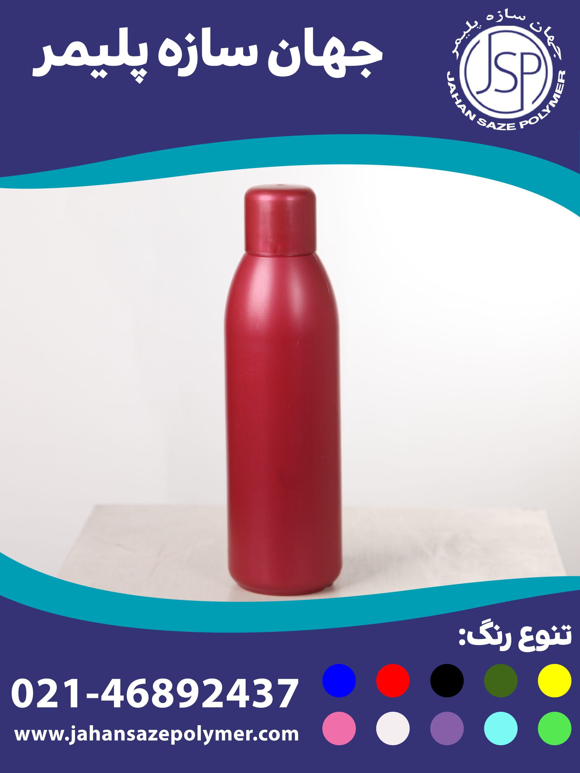 بطری اکسیدان