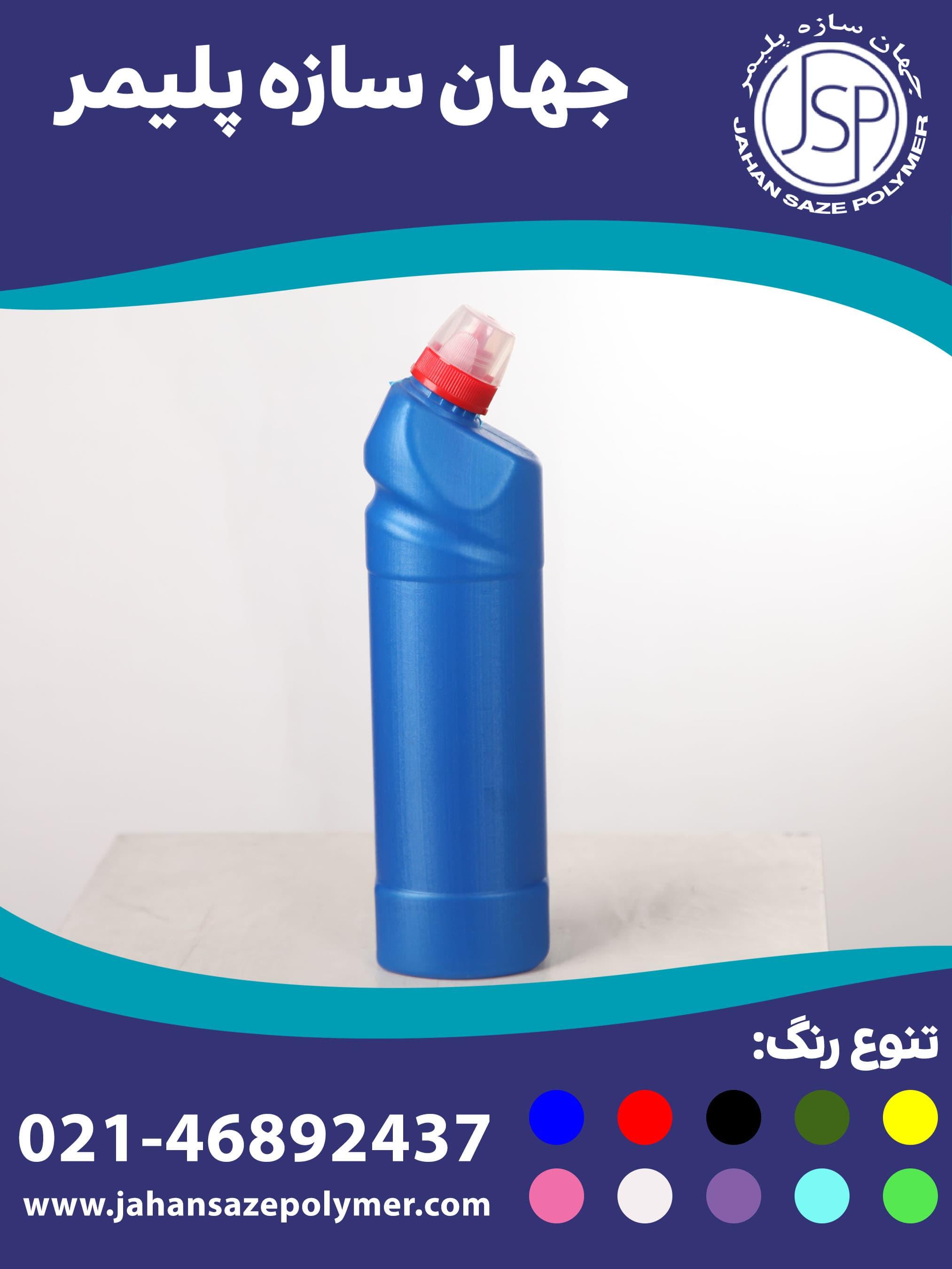 بطری سر کج 1 لیتری مدل 1