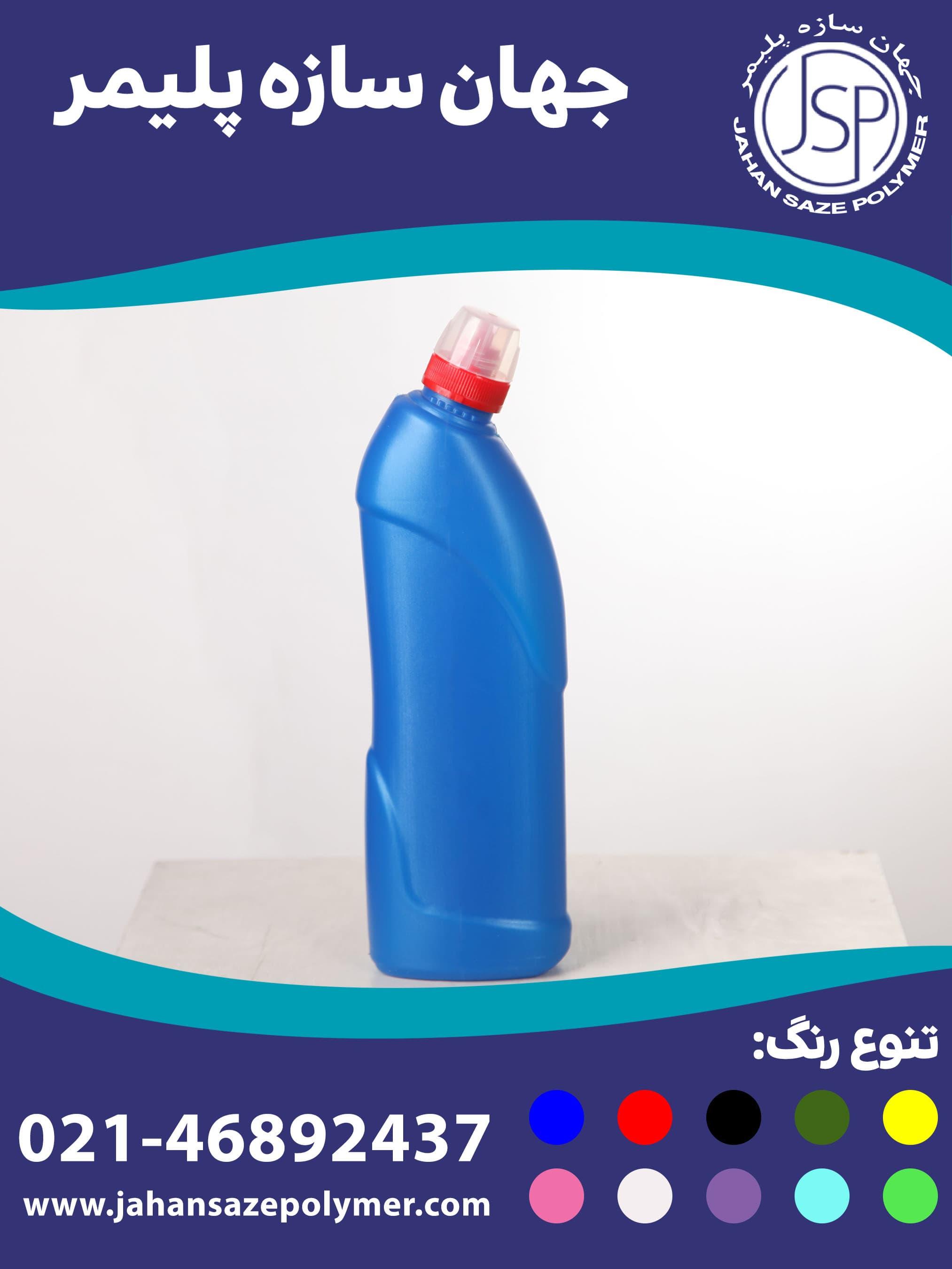 بطری سر کج 1 لیتری مدل 3