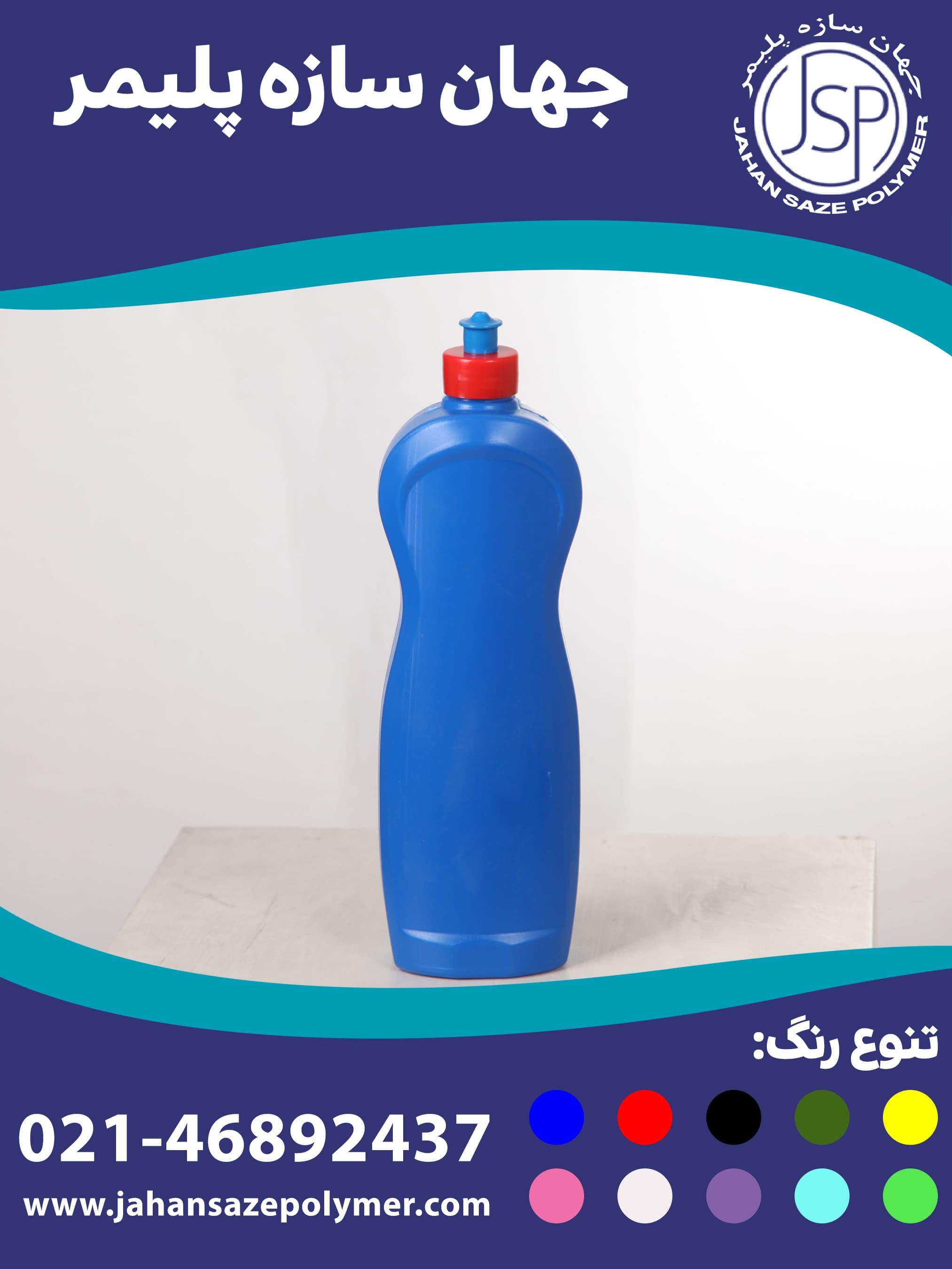 بطری 1 لیتری مایع ظرفشویی طرح پریل