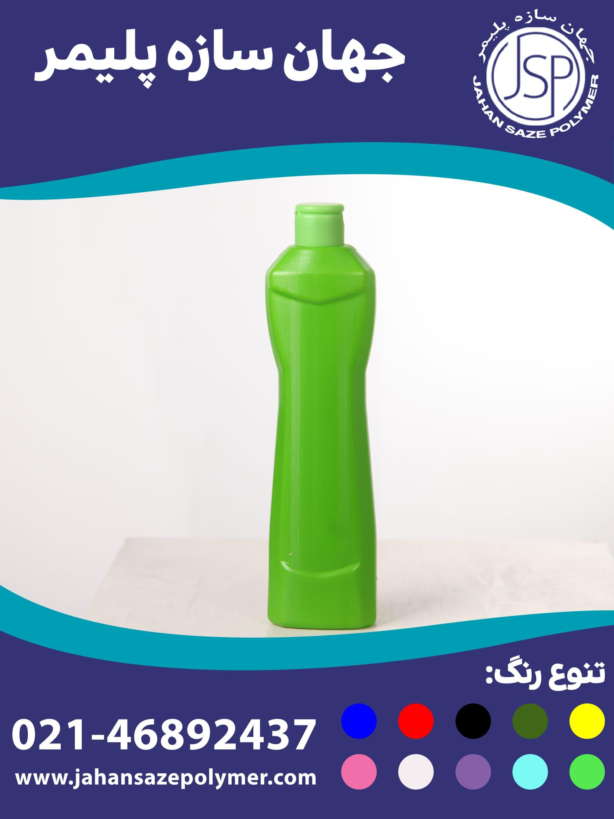 بطری شامپویی نیم لیتری مدل 1