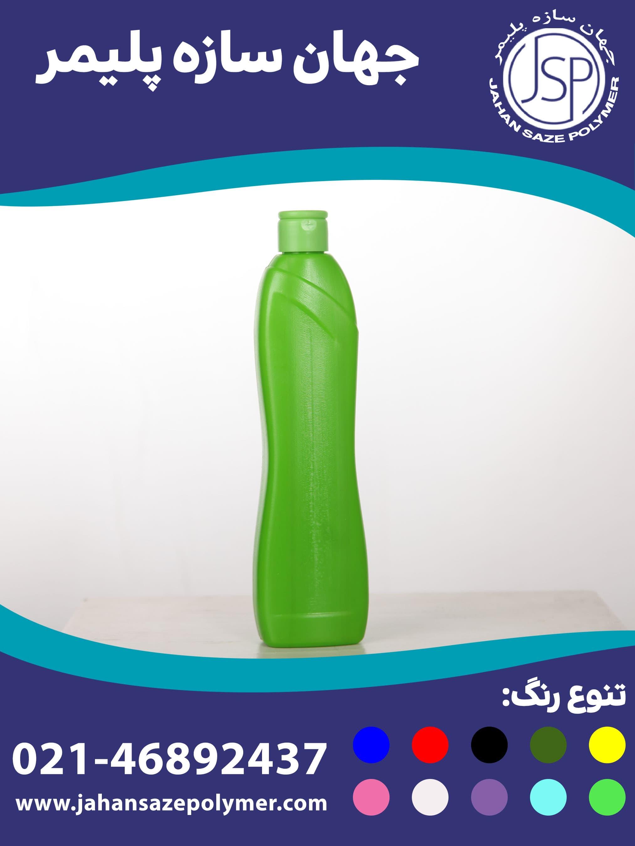 بطری شامپویی نیم لیتری مدل 2