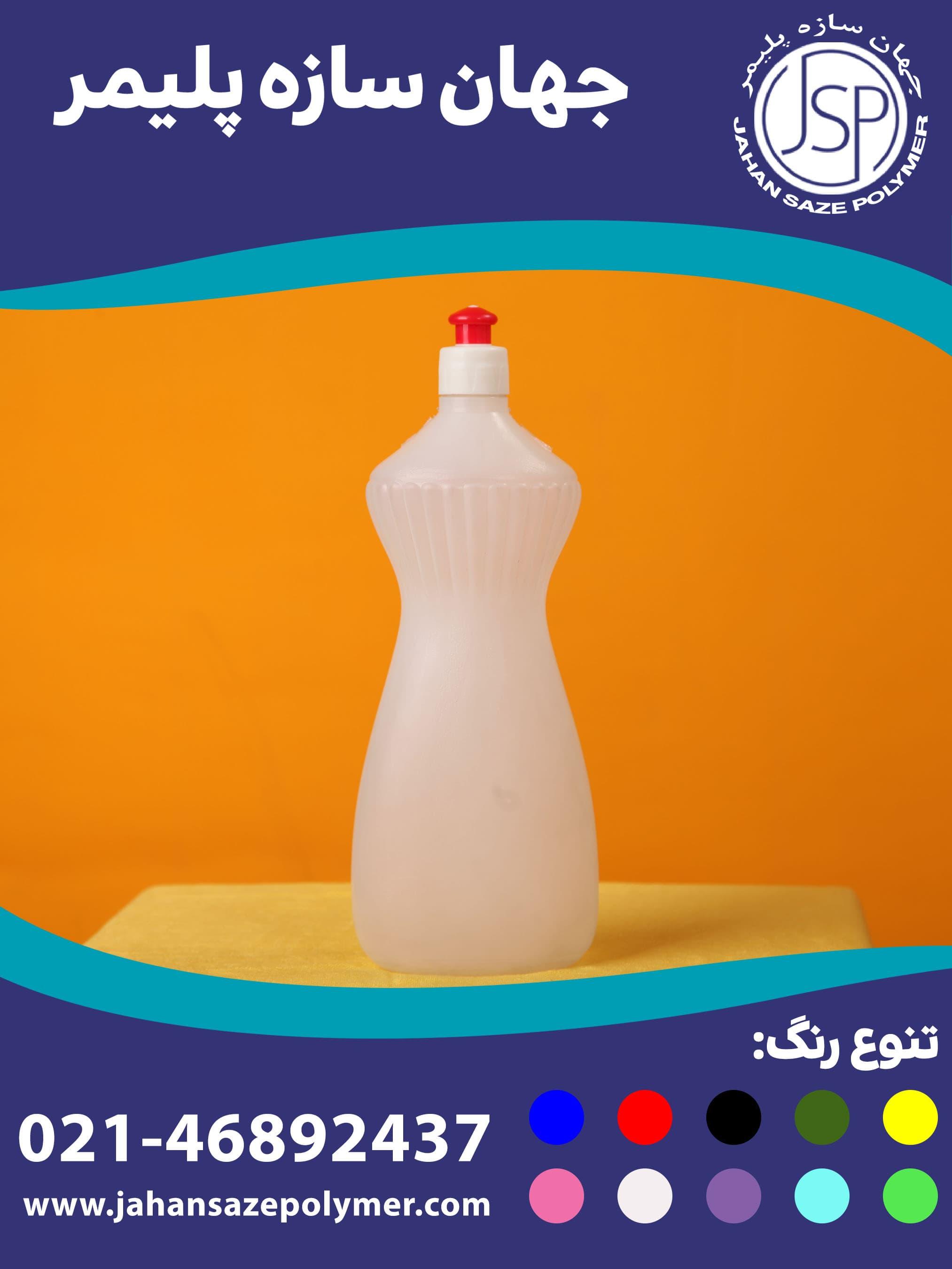 بطری مایع ظرفشویی طرح گلی 950 گرمی