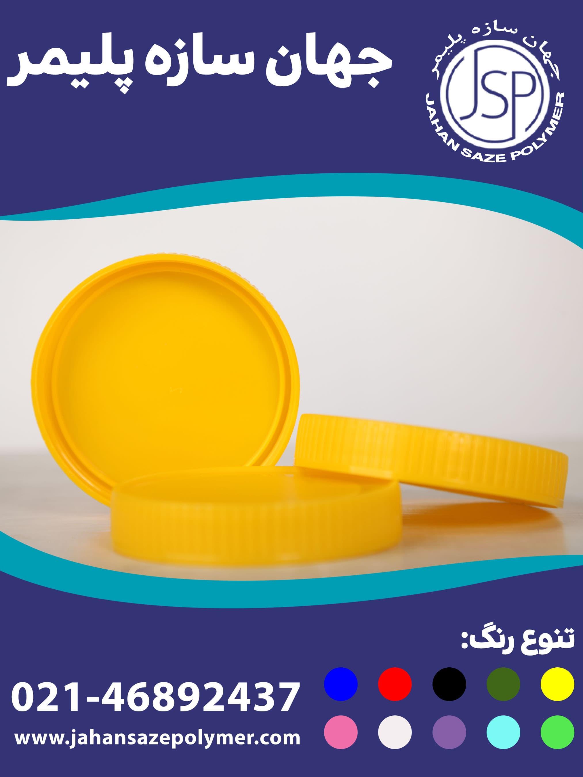 درب عاج دار دهانه 70