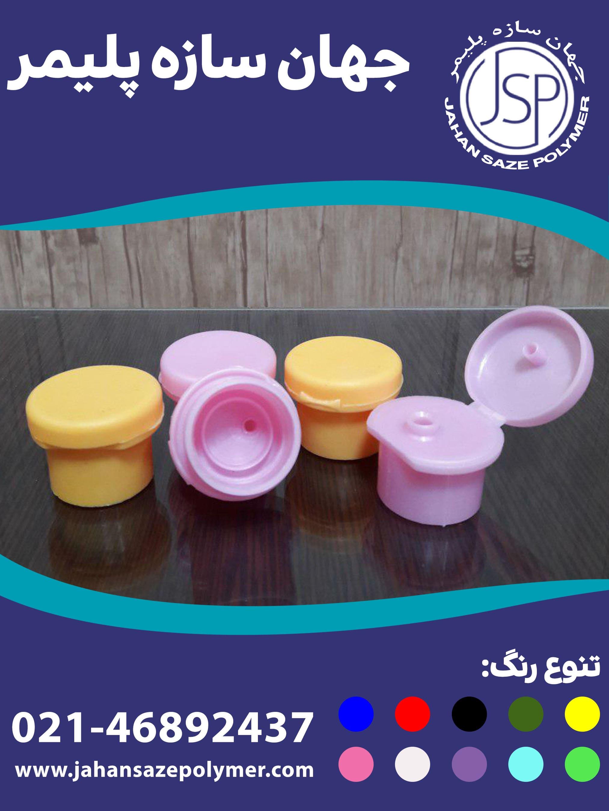 درب فیلیپ تاپ دهانه 24
