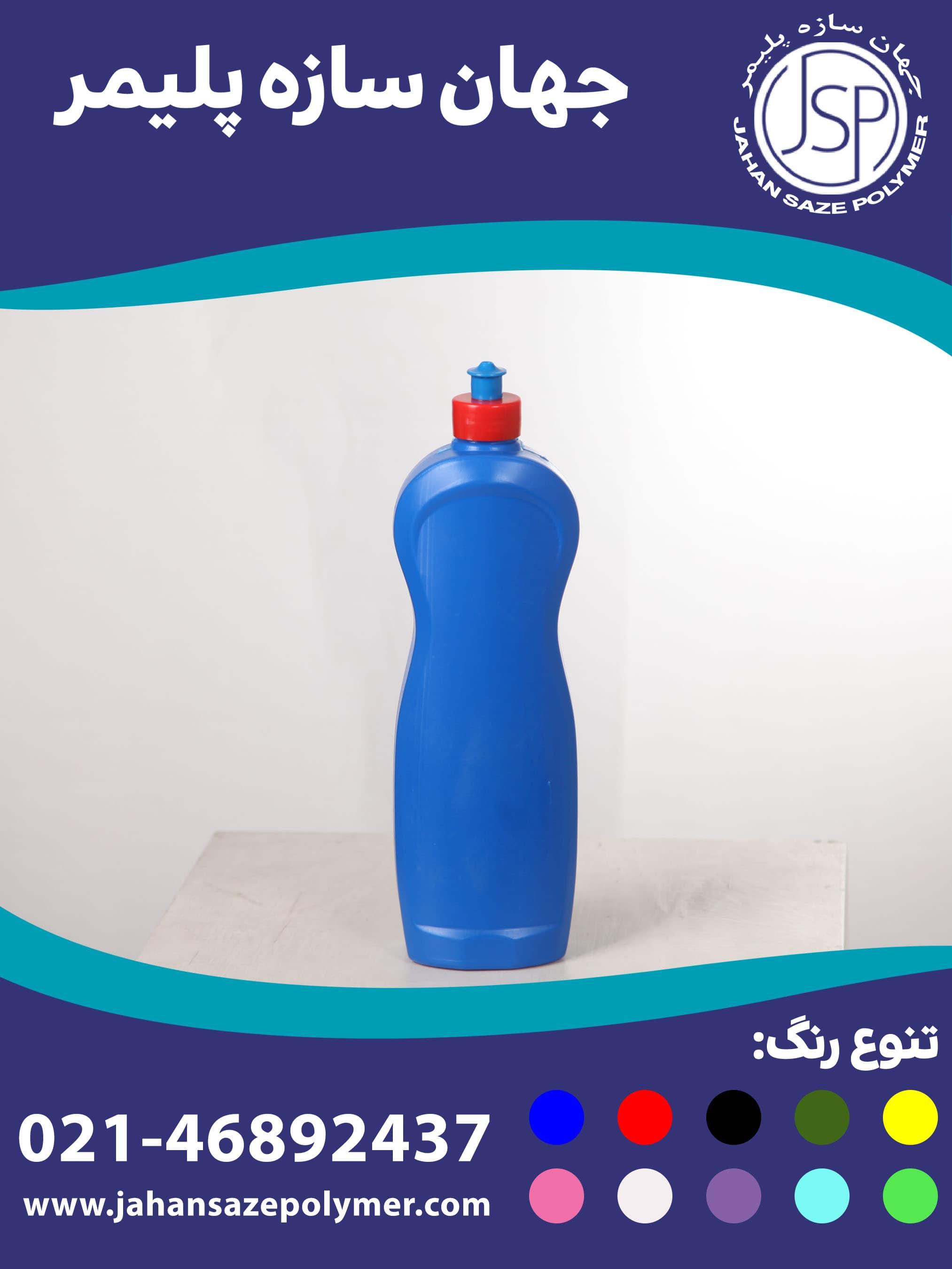 بطری ظرفشویی طرح پریل 750 سی سی