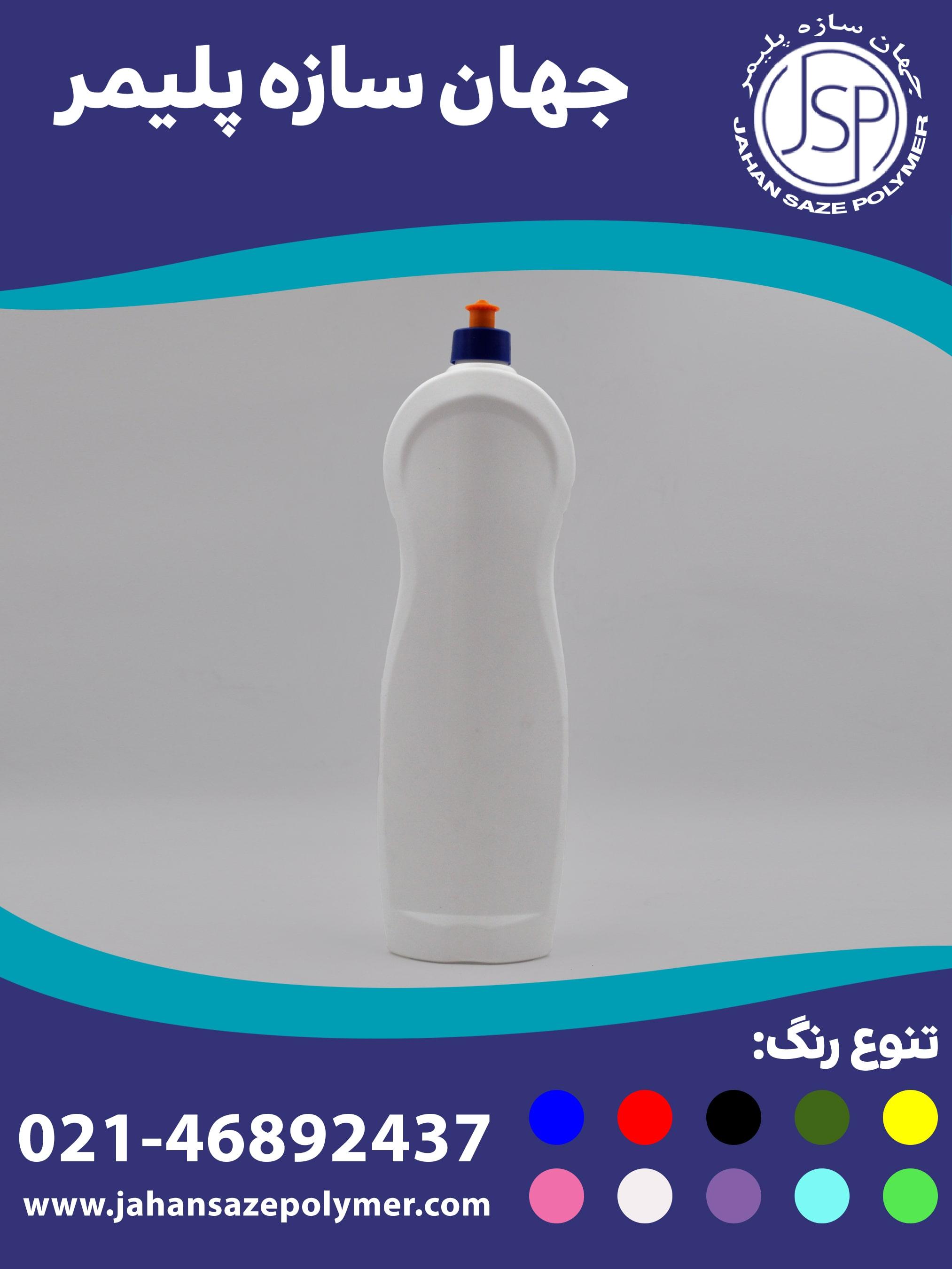 بطری مایع ظرفشویی 1800 گرمی طرح پریل