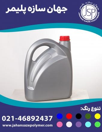 گالن مایع ظرفشویی