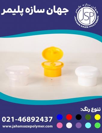 درب فیلیپ تاپ دهانه 28
