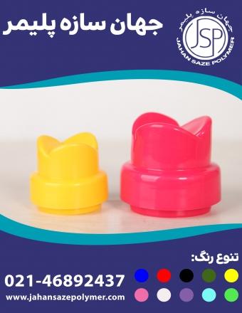 درب مایع لباسشویی پیمانه دار طرح گل دهانه 45
