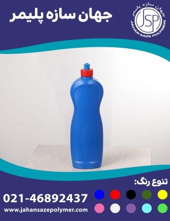 بطری 750 سی سی