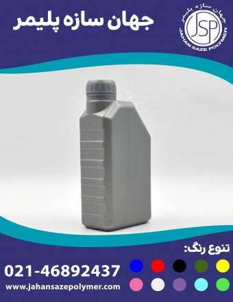 بطری 1 لیتری روغن صنعتی