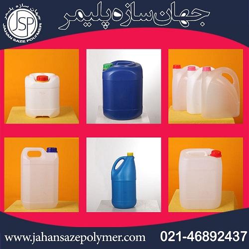 فروش گالن پلاستیکی